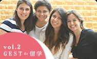 GESTで留学!step2~フィリピンの学校を地域別・目的別・スタイル別の3タイプに分けてご紹介~