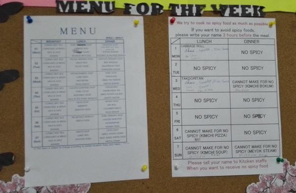 JIC CEBU食堂では学生に寄り添ったメニュー変更が可能