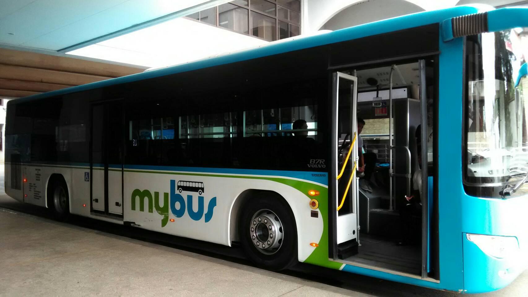 セブ空港発着の空港バス