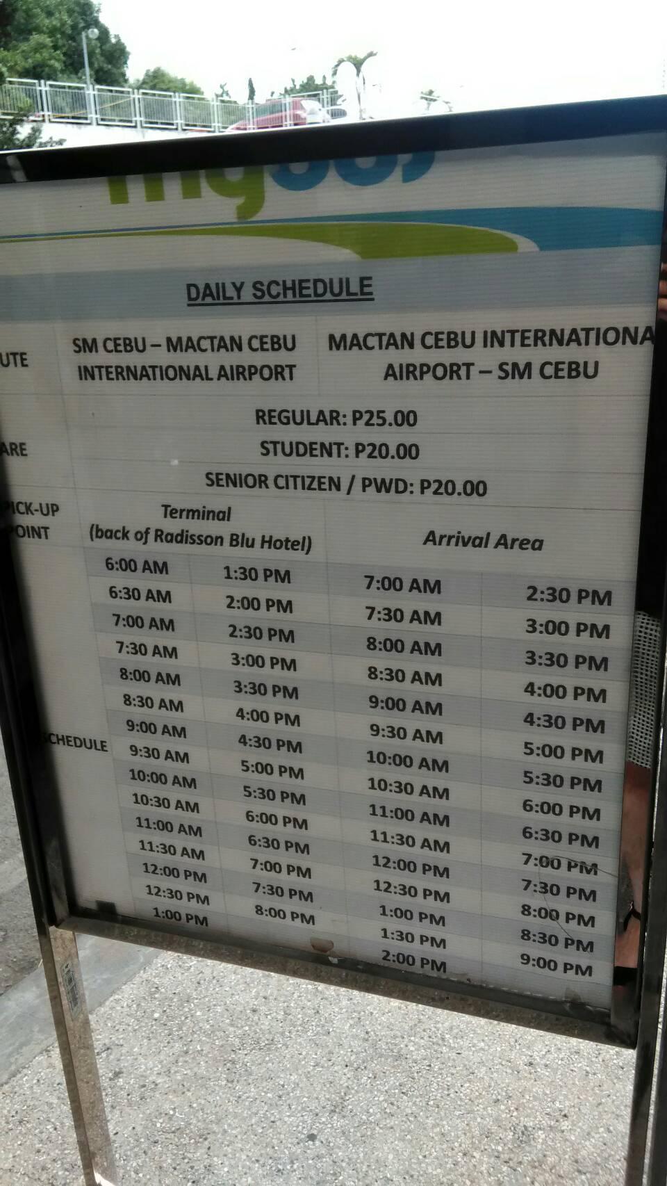 セブ空港 バス時刻表