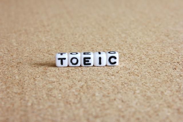 TOEIC特典アップのための確かな実績