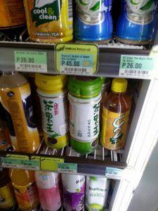 日本人が多い語学学校の近くでは販売されているお茶