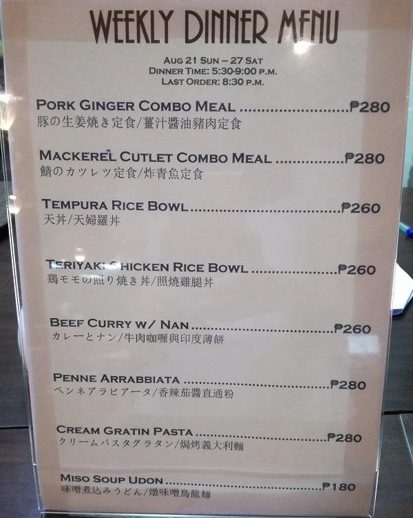 日本食やインド料理、多国籍料理が味わえる学食