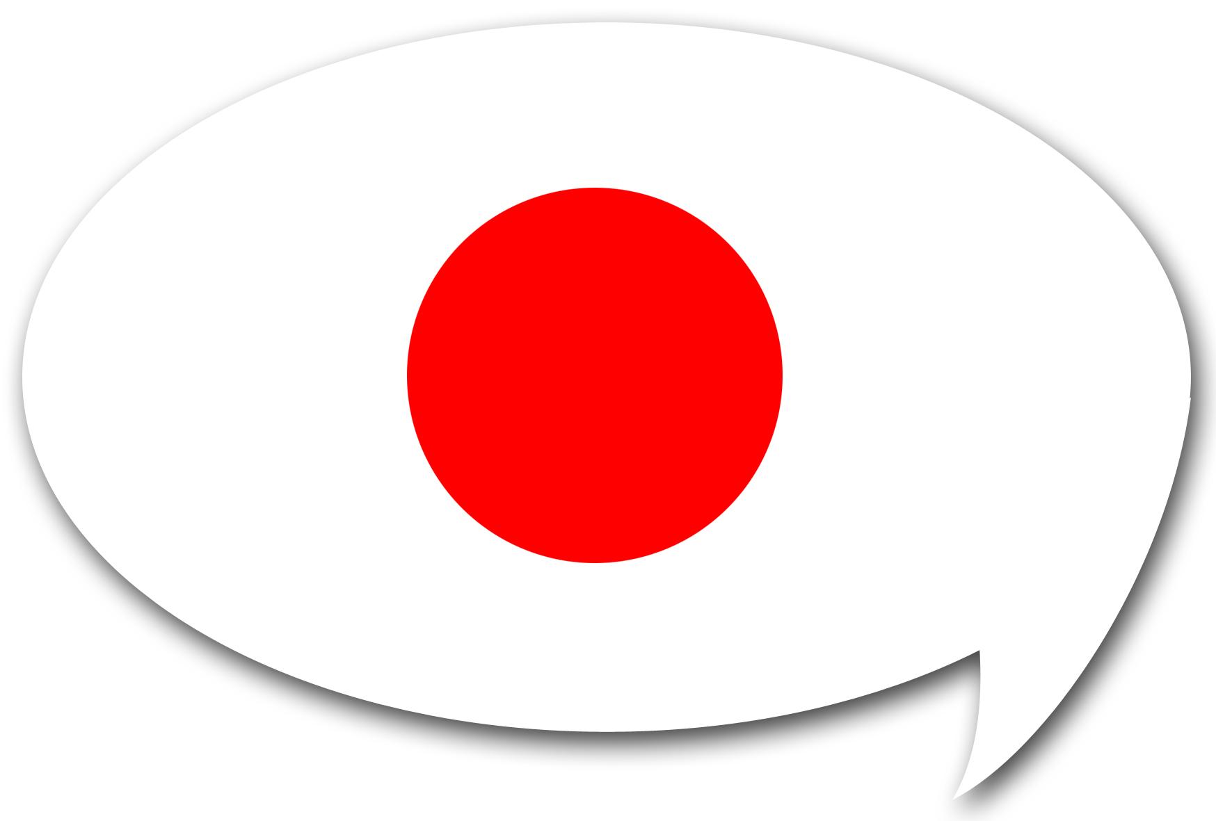 資本や学生の国籍比率で選ぶ - 日本資本語学学校