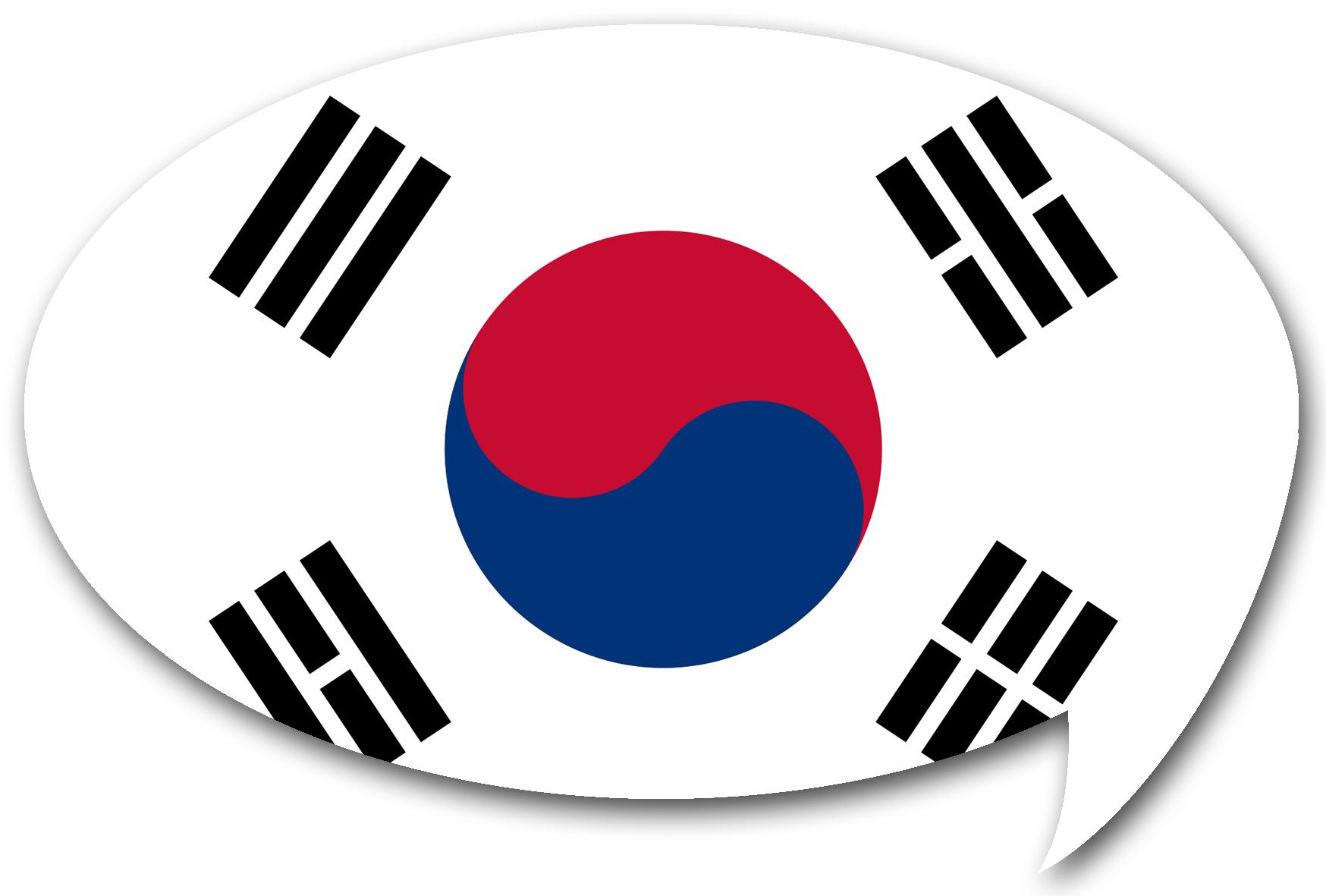資本や学生の国籍比率で選ぶ - 韓国資本語学学校
