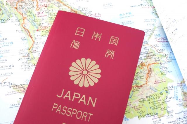 パスポート紛失時の手続きと必要な書類