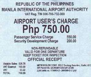 フィリピン地域別の空港使用料