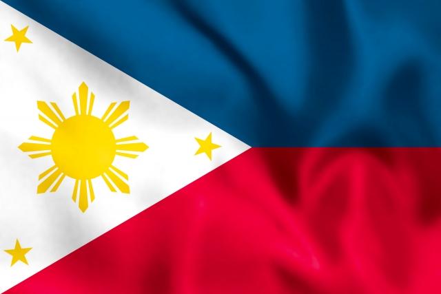 フィリピンの国名が変更される!?